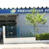 Reabertura das agências do INSS é adiada para 24 de agosto.