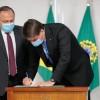 Governo assina MP de R$ 2 bi e vacina pode sair em dezembro: Covid.