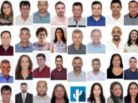 PSDB e Republicanos registram candidatos à Câmara de Guanambi.